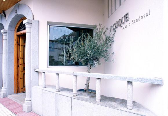 Imagen Restaurante C